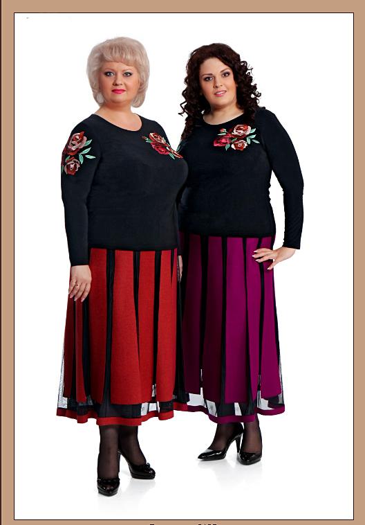 Одежда Для Полных Краснодар